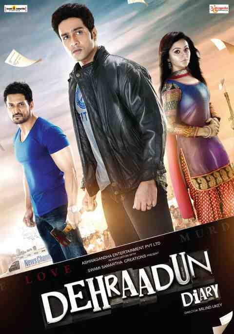 Dehraadun-Diary-2013-Hindi-Movie-Watch-Online