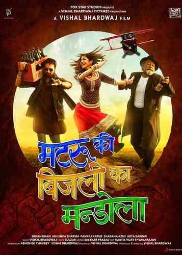 Matru Ki Bijlee Ka Mandola 2013 Download Movie Free Watch Full Movie Online High Quality 720p BRRip HD Bluray DVDRip Stream