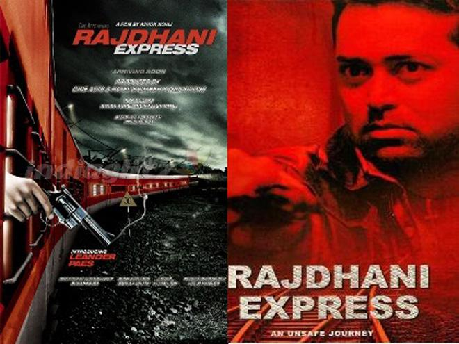 Rajdani Epress camrip