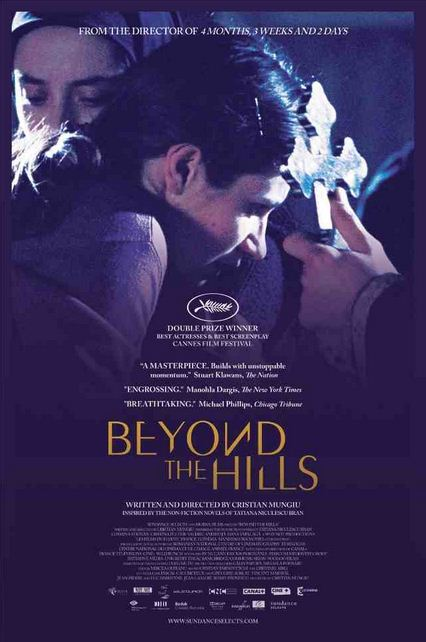 Beyond the Hills 2012 movies
