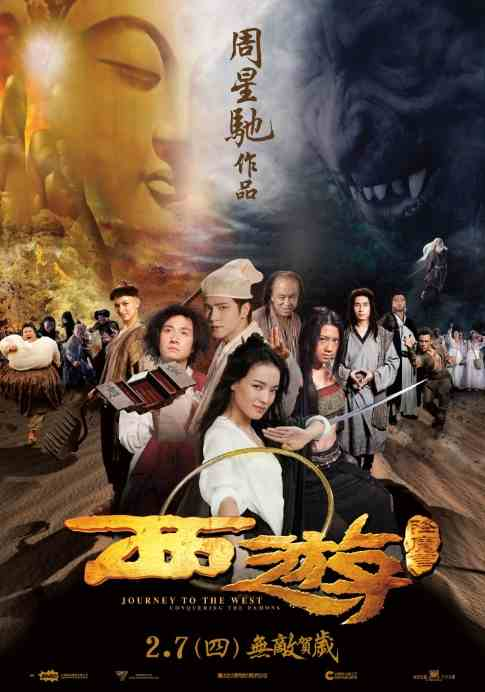 Journey to the West 2013 Movies Free downloads watch online full free bollywood Hindi cinema films
