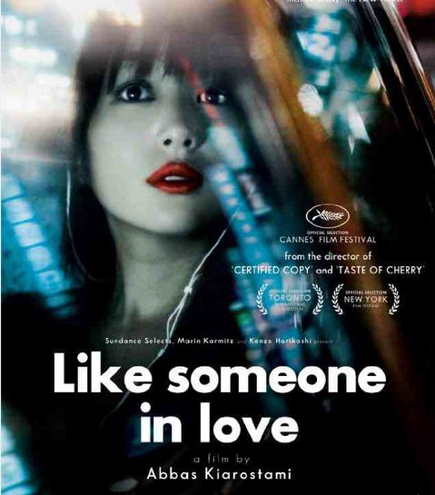 Like Someone Love 2012 download hollywood movie free latest in Hindi Movies High Quality 720p 3gp Mp4 BRRip HD HQ Bluray DVD live Stream