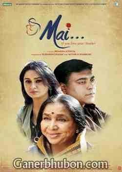 Mai 2013 Movies Free downloads watch online full free bollywood Hindi cinema films