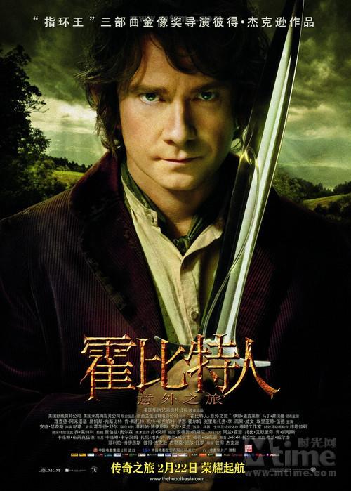 Roco Kingdom The Desire of Dragon 2013 Movies Free downloads