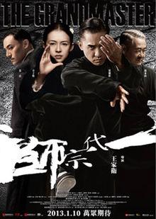 The Grandmaster 2013 Movies Free downloads