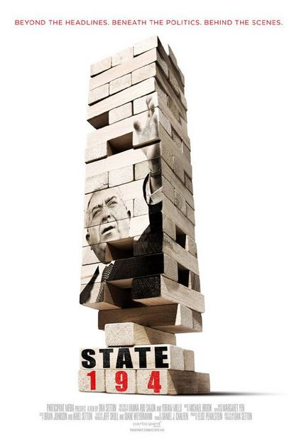 State 194 2012 watch movie online full streaming HD quality