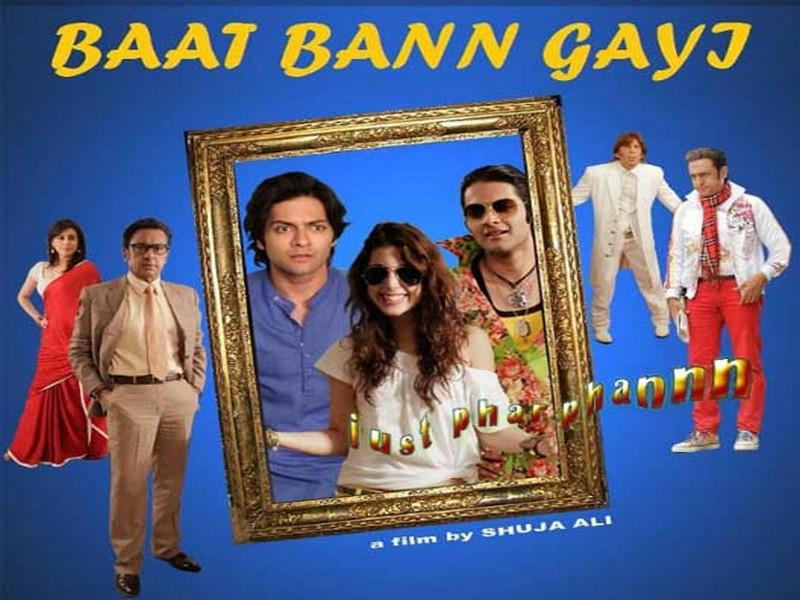 Baat Ban Gayi bollywood Movies