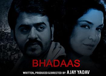 Bhadaas bollywood Movies