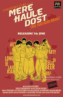 Mere Haule Dost bollywood Movies