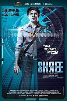 Shree bollywood Movies