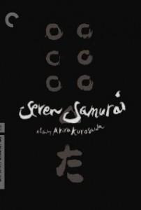 Seven Samurai 1954 MovieSeven Samurai 1954 Movie